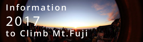 Information2017 to climb Mt.Fuji