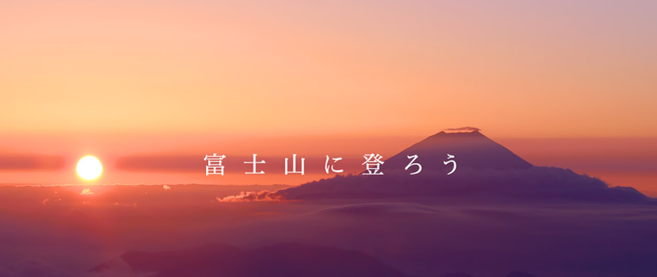 富士山の画像 p1_3